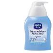 Cerca Offerte di nivea baby detergente delicato crp/cap 250 e acquista online